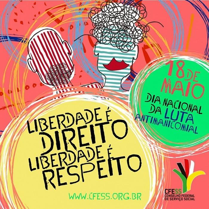 projeto-circo-social-apoia-a-luta-antimanicomial-1
